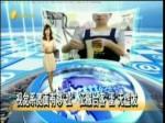 """视觉系宽面有够""""扯"""" 征服台客""""蛋""""无虚发"""