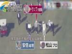 安倍摔跟头的全视频来了,东京电视台居然回放5次