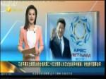 习近平离京出席亚太经合组织第二十五次领导人非正式会议并对越南、老挝进行国事访问