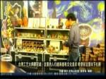 台湾工艺大师廖冠诚:这里的人们越来越有文化追求 希望在这里向下扎根