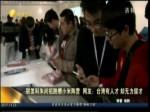 联发科朱尚祖跳槽小米阵营 网友:台湾有人才 却无力留才