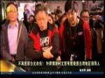 不再屈居台北市长?外界猜测柯文哲有意竞逐台湾地区领导人