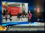 福州-台北新航线29日首航 往返海峡两岸更便捷