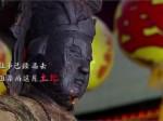 历史人文纪录片《过台湾》片花预告