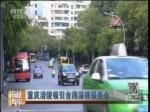 重庆涪陵吸引台商深耕服务业