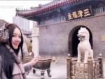 郑玉洁--玩转天津(1)