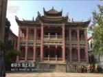 《国宝档案》:海国微澜-万国瓷风