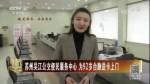 苏州吴江公交便民服务中心 为92岁台胞送卡上门