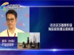 中华设计奖台湾选手:想与宁波等大陆城市合作 积极筹备产品落地