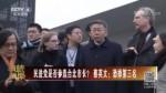 民进党是否参选台北市长?蔡英文:恐掉第三名
