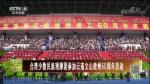 台湾少数民族观摩团参加云南文山建州60周年活动