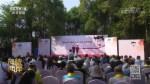 两岸哪吒民俗文化交流活动在四川宜宾举行