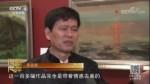 """""""日出东方 周昌新艺术展""""展现台湾风情"""
