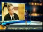 教育部部长陈宝生谈提高教师待遇:给位子、发票子