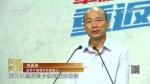国民党高雄市长初选韩国瑜出线