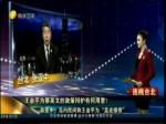 王金平为蔡英文两岸政策诡辩:她从未刺激过大陆