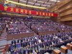 第十届海峡论坛大会开幕式姚江临致辞