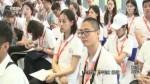 两岸青年就业创业入园仪式在浙江湖州举行