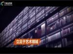 """""""两岸媒体特区行""""参访雅昌文化集团"""