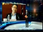 台籍全国政协委员杨毅周:两岸大交流、大合作、大发展趋势不可阻挡