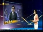 """美日印澳对抗大陆捎上台湾 台媒声称:""""外事""""突破"""