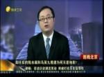 保外就医的陈水扁获准为陈致中站台 台网友骂翻