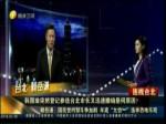 令人错愕!韩国瑜登记台北市长初选后迅速撤销